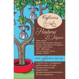 Свежеобжаренный кофе в зернах арабика Гондурас El Jilguero