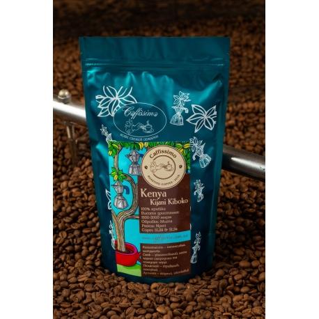 Свіжеобжарена кава в зернах арабіка Кенія Kenya AA Plus Kijani Kiboko