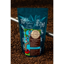 Свіжеосмажена кава в зернах Папуа Нова Гвінея, Sigri Peaberry