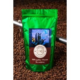 Свежеобжаренный кофе в зернах арабика без кофеина Мексика SWP