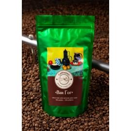 Свежеобжаренный кофе в зернах бленд Ван Гог