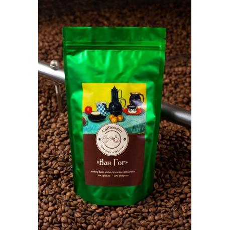Кава в зернах бленд Ван Гог