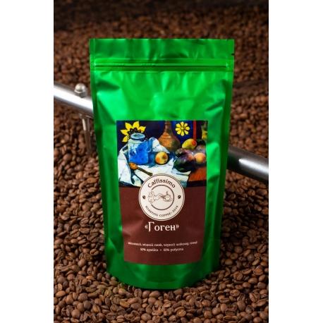 Кофе в зернах бленд Гоген