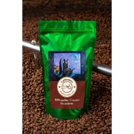 Свіжообсмажена кава в зернах арабіка без кофеїну Гондурас Organic